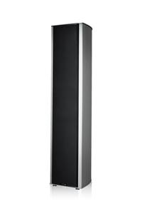 Piega Coax 90.2 - Alu silver/black