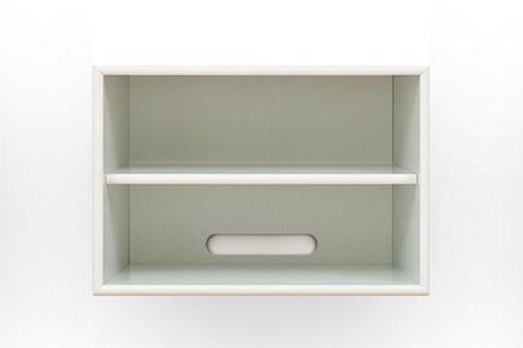 Kvalitets design møbel fra Frislev i MDF, med flotte afrundede kanter. Kan indrettes med, låge, skuffe eller ekstra hylder.