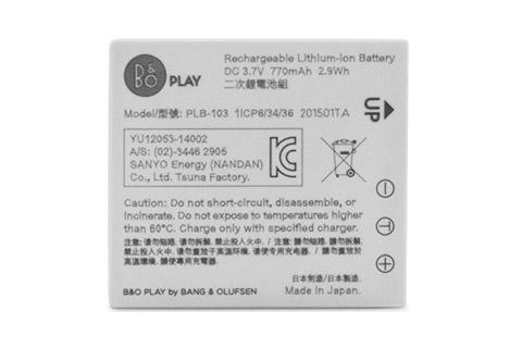 BeoPlay batteri til H7 og H8
