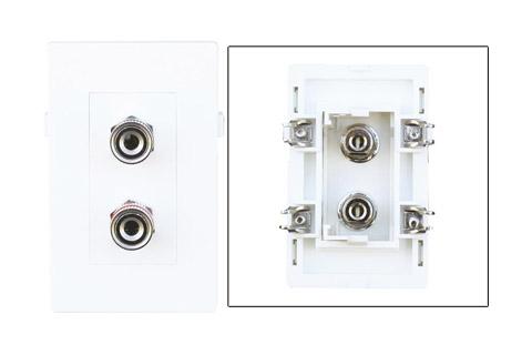Speakerterminal wallplate, white