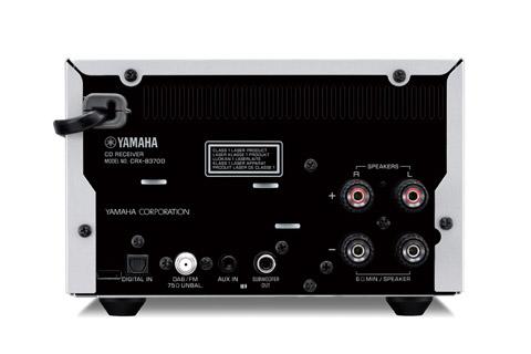 Yamaha MCR-B370D sølv/sort
