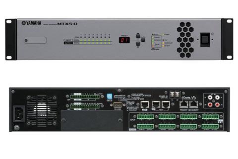 Yamaha CA MTX5-D 34x16 ch. DSP Processor