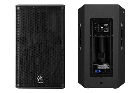 Yamaha CA DSR115 15'' Aktiv højttaler, sort