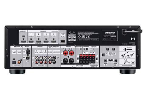 Onkyo TX-SR494 surround receiver, rear