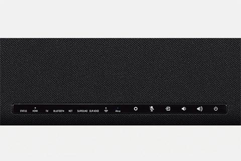 Yamaha YAS-109 soundbar, black