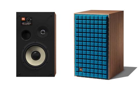 JBL L82 Classic speaker