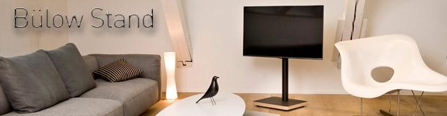 Bülow TV stand