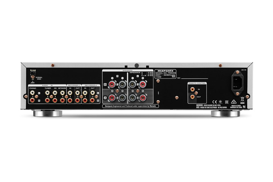 Marantz PM5005 stereo amplifier, rear