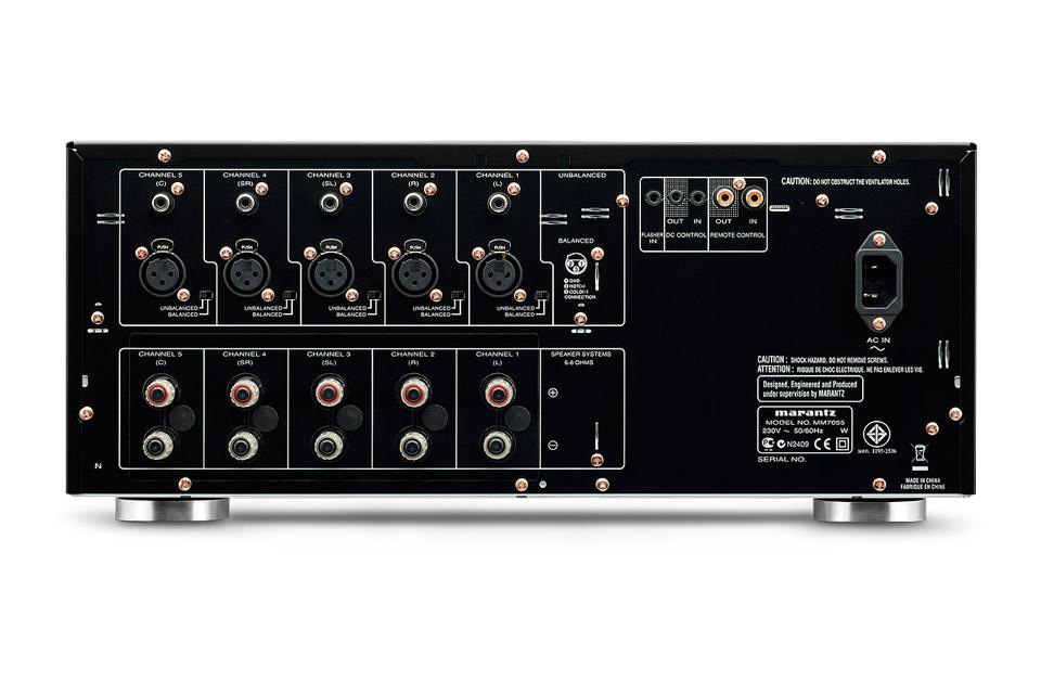 Marantz MM7055 power amplifier, black