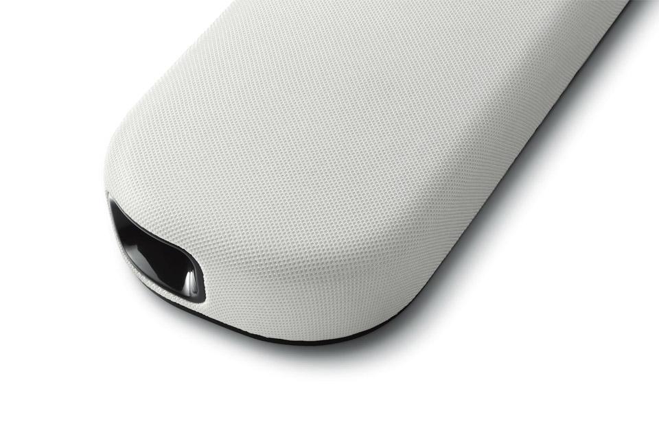 Yamaha SR-B20A soundbar, white