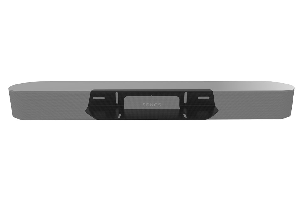 Cavus wall bracket for Sonos BEAM - Black