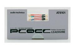 Audio Technica Accessories