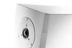 Dynaudio Focus 200 XD, white