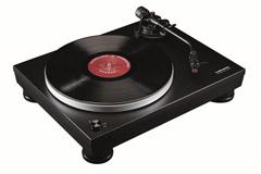 Audio Technica pladespiller