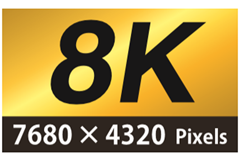 8K Ultra HD kabel