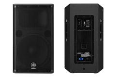 Yamaha active PA loudspeaker