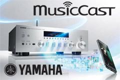 Yamaha MusicCast forstærker