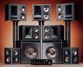 THX Home Cinema speaker